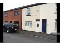 2 bedroom house in West View, Wesham, Preston, PR4 (2 bed)