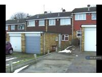 2 bedroom house in The Spires, Strood, ME2 (2 bed)