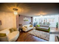4 bedroom house in Dariel Close, Slough, SL1 (4 bed)