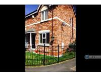3 bedroom house in Lealholme Court, Hull, HU8 (3 bed)