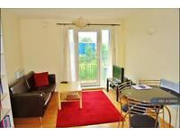 1 bedroom flat in Granite Apartments, London, E15 (1 bed)