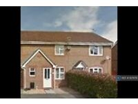 2 bedroom house in St Annes Crescent, Undy, Caldicot, NP26 (2 bed) (#927679)