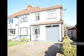 4 bedroom house in Risedale Road, Bexleyheath, DA7 (4 bed) (#1074414)