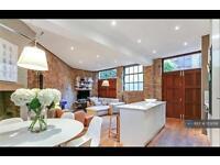 2 bedroom flat in Ezra Street, London , E2 (2 bed)