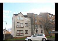 2 bedroom flat in Bathfield, Edinburgh, EH6 (2 bed) (#1240870)