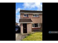 3 bedroom house in Souter Circle, Westhill, AB32 (3 bed)