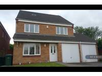 5 bedroom house in Renolds Close, Coventry, CV4 (5 bed)