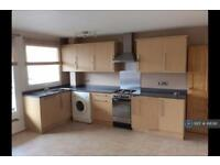 1 bedroom flat in Fair Acres, Bromley, BR2 (1 bed)