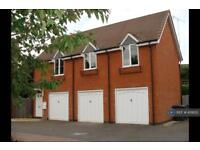 2 bedroom flat in Darnley Close, Shipston-On-Stour, CV36 (2 bed)