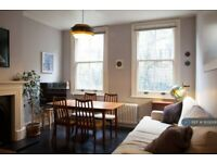 2 bedroom flat in Milton House Mansions, London, E8 (2 bed) (#1103006)
