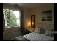 1 bedroom in Elmdon Close, Solihull, B92
