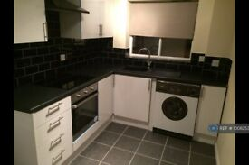 2 bedroom flat in Drapers Field, Coventry, CV1 (2 bed) (#1008253)