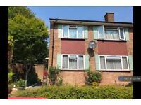 2 bedroom flat in Woodstock Road, Wembley, HA0 (2 bed)