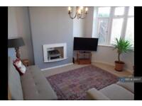 1 bedroom in Blue Bell Hill Road, Nottingham, NG3
