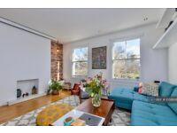 3 bedroom house in Bramber Road, London, W14 (3 bed) (#1058606)