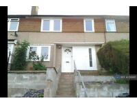 3 bedroom house in Glenister Road, Chesham, HP5 (3 bed)