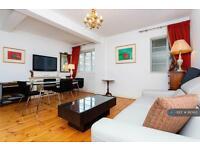 1 bedroom flat in West Kensington Court, London, W14 (1 bed)