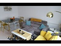 3 bedroom house in Coley Avenue, Reading, RG1 (3 bed) (#856326)