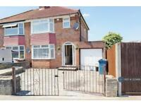 3 bedroom house in Greencourt Avenue, Edgware, HA8 (3 bed)