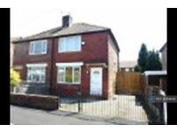 2 bedroom house in Agecroft Rd, Lancs, M27 (2 bed)