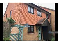 3 bedroom house in St Annes Court, Maidstone, ME16 (3 bed)