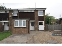 5 bedroom house in Kemsing Gardens, Canterbury, CT2 (5 bed) (#1013141)