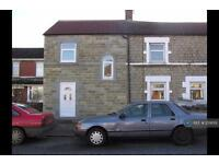 4 bedroom house in Stratton Road, Swindon, SN1 (4 bed)