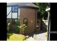 3 bedroom house in Wheatfields, Maidstone, ME14 (3 bed)