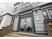 2 bedroom flat in Stanningley Road, Pudsey, LS28 (2 bed) (#1192482)