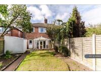 1 bedroom in Oscott School Lane, Birmingham, B44