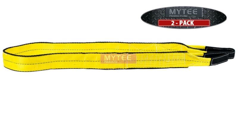 """(2 Pack) 2"""" x 8 ft Web Sling Twisted Eye & Eye 2-Ply Tow Strap Lifting 6400# WLL"""