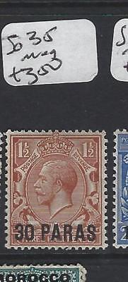 BRITISH LEVANT (P1206B) KGV 30 PA/1 1/2D  SG 35   MOG