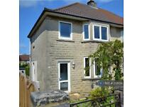3 bedroom house in The Hollow, Bath, BA2 (3 bed)