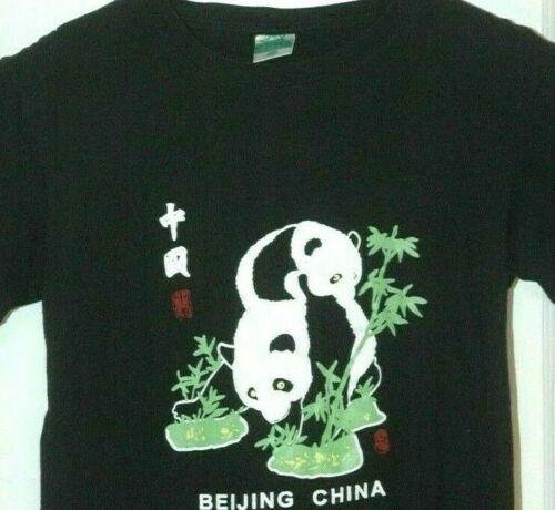 Vtg BEIJING CHINA PANDA T SHIRT Rare CUTE GRAPHIC TEE Asian ASIA