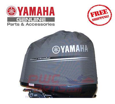 YAMAHA OEM Deluxe Outboard Motor Cover F200 F225 3.3L V6 Genuine MAR-MTRCV-11-00