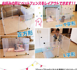 """40""""x 28"""" Play Pen Dog Cage Rabbit Guinea Pig Play DELIVERY FREE"""