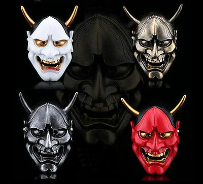 Hot Japanese Noh Hannya Resin Mask Evil Demon Devil Horned Horror Halloween