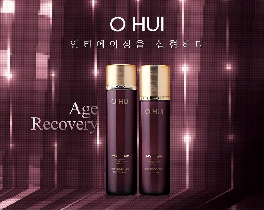 Сделать процесс ухода за собой приятным – корейская косметика HUI лучший выбор
