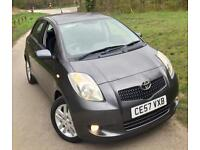 Toyota Yaris 1.3 VVT-i TR 5Door***WOW ONLY 21,127 MILES & 1OWNER FROM NEW!!***
