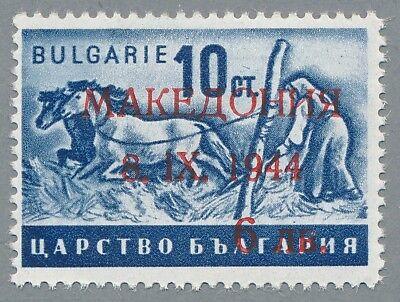 Mazedonien Mi.Nr. 3 postfrisch, unsigniert