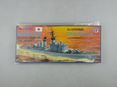Sky Wave 1//700 USS Missle Destroyer DDG21 Cochrane M-8 w// Box kit 110903