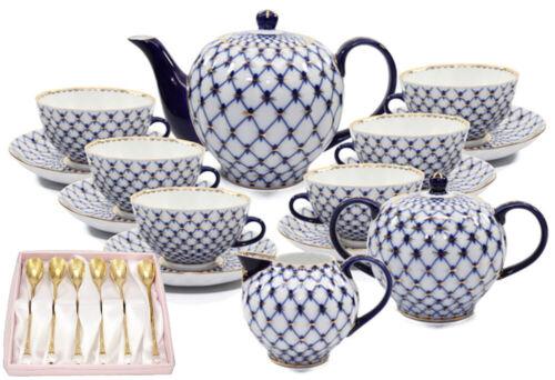 Russian Cobalt Blue Net 23-pc Tea Cup Set - Saint Petersburg 24K Gold Bone China