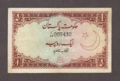 1973 1 ONE RUPEE PAKISTAN CURRENCY BANKNOTE NOTE MONEY BANK BILL CASH PAKISTANI