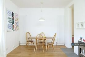 2 bedroom flat in Valentine Court, London, SE23 (2 bed) (#1103851)
