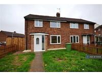 3 bedroom house in Sidmouth Walk, Corby, NN18 (3 bed)