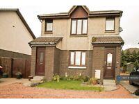 2 bedroom flat in Cairneymount Road, Carluke, ML8 (2 bed) (#955633)