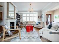 1 bedroom in Norbury Cross, London, SW16