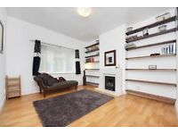 Well presented one bedroom flat with a large kitchen and private garden in Stratford LT REF: 4877089