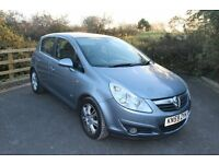 FROM £25 PER WEEK 2009 VAUXHALL CORSA 5DR HATCHBACK 1.2 DIESEL MANUAL GREY GREAT ECONOMY CHEAP TAX