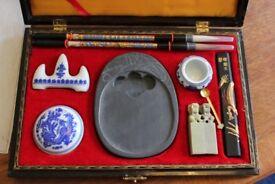 Chinese Calligraphy Set - Unused